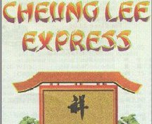 Cheung Lee Express